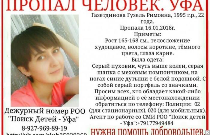 gazetdinova1